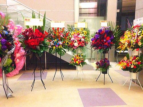 シアターに贈るスタンド花