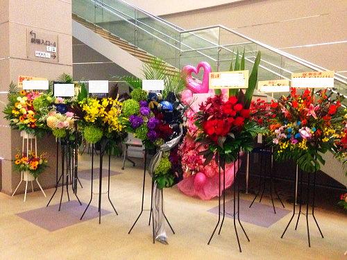 シアター1010に祝い花