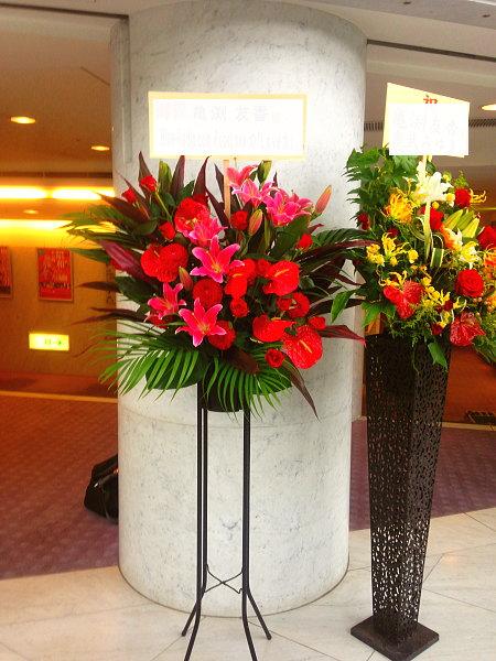 江東区江東公会堂へお祝い花