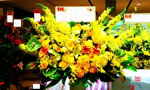 東京国際フォーラムへスタンド花