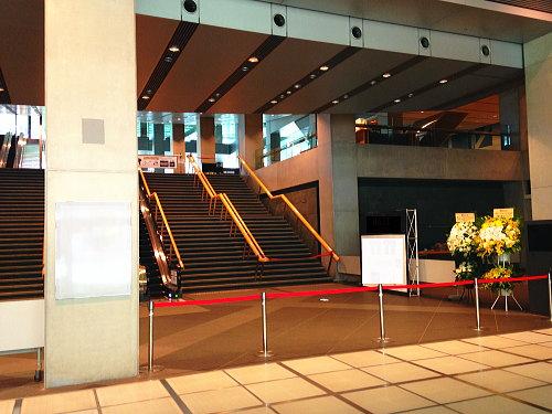 東京国際フォーラムのホールAにお祝い花配達