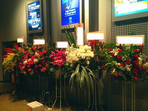 ゼップ東京へ花を配達