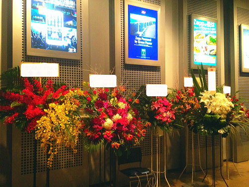 ゼップ東京(Zepp Tokyo)にライブお祝い花