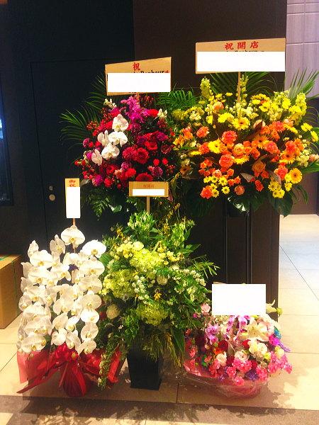 パン屋のオープン祝い花
