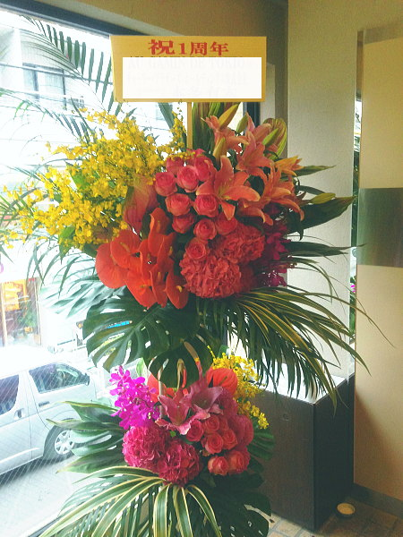 フレンチレストランへのお祝い花