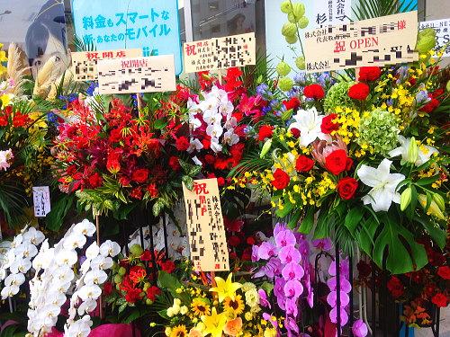 携帯ショップの開店祝いに贈る花