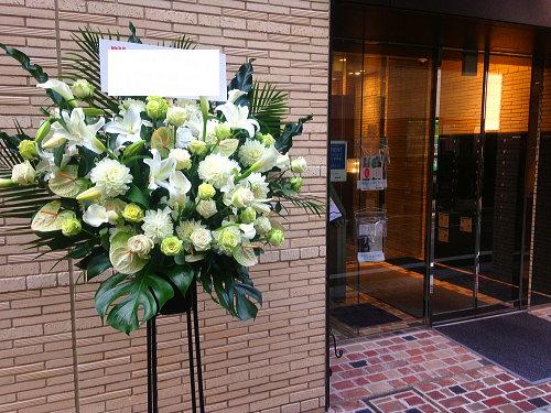 ネイルサロン開店祝い花