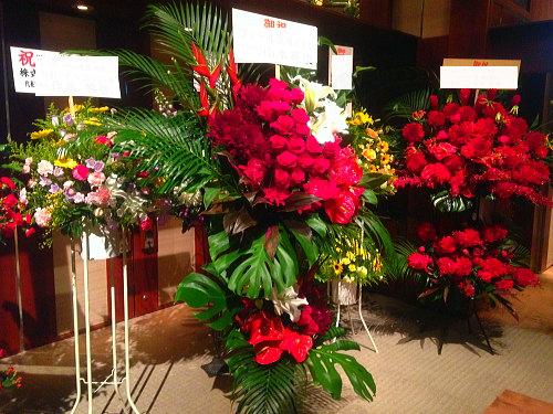 パークハイアット東京へお祝い花
