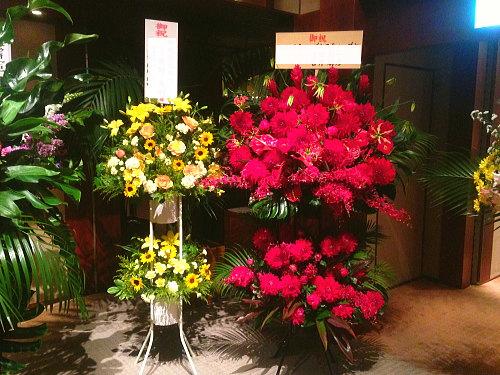 パークハイアット東京へ創立記念お祝い花