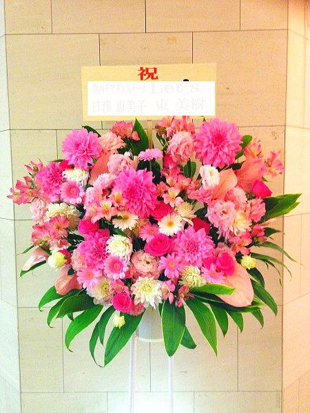 グランドプリンスホテル新高輪へ贈るスタンド花