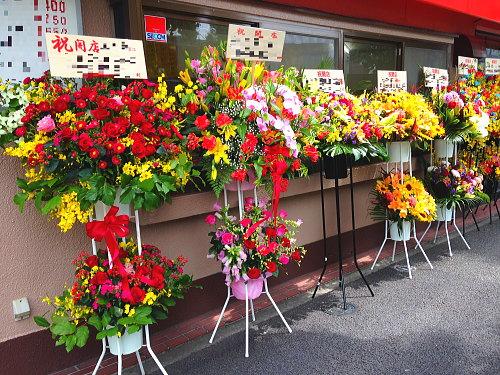 スタンド花の花を抜く