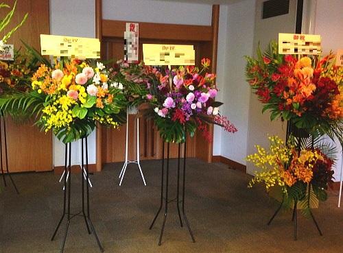恵比寿ガーデンプレイスへ贈るスタンド花