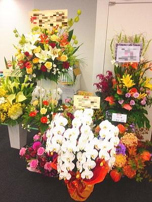 花の商品名呼び方