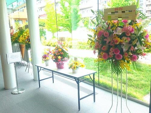 スタンド花とアレンジメント
