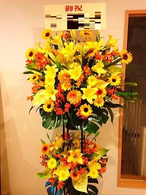 開院祝いのスタンド花