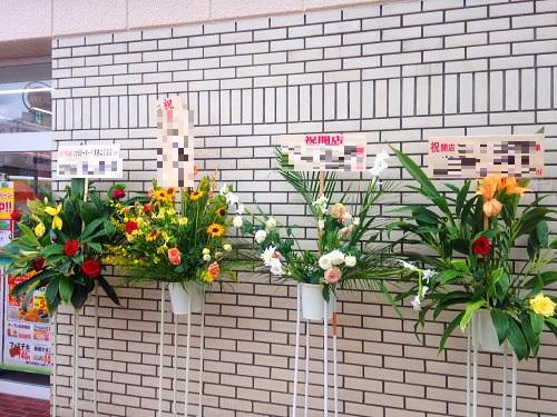 花が抜かれたスタンド花