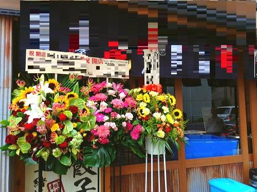 夏におすすめの開店祝い花