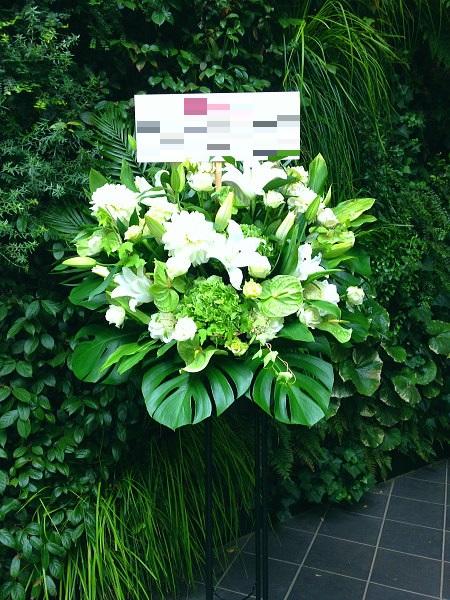 結婚祝いに白グリーン系スタンド花