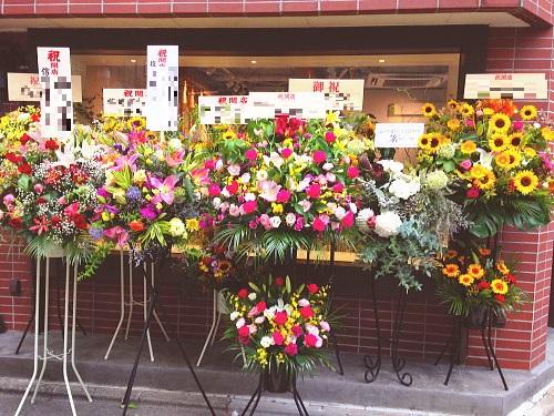 プレオープン祝い花