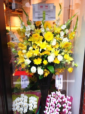 開店祝いのスタンド花と胡蝶蘭