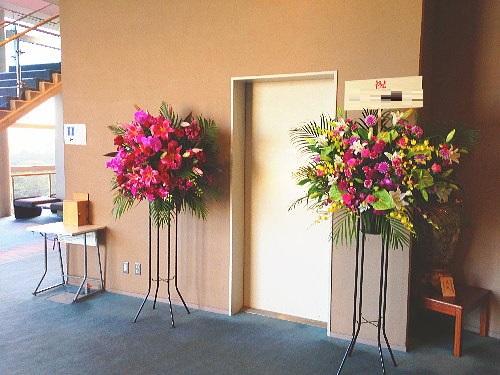 四谷区民ホールに贈るスタンド花