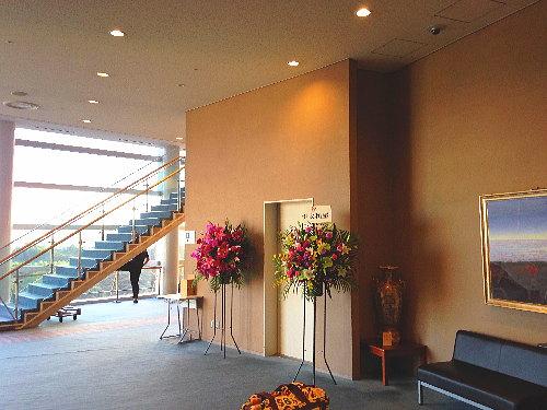 四谷区民ホールへお祝いスタンド花