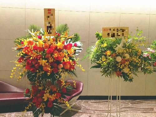 キャピトルホテル東急へのお祝いスタンド花