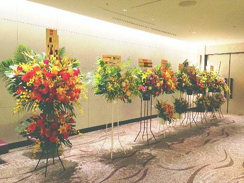 キャピトルホテル東急のスタンド花