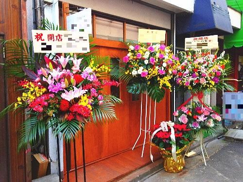 開店お祝いの花