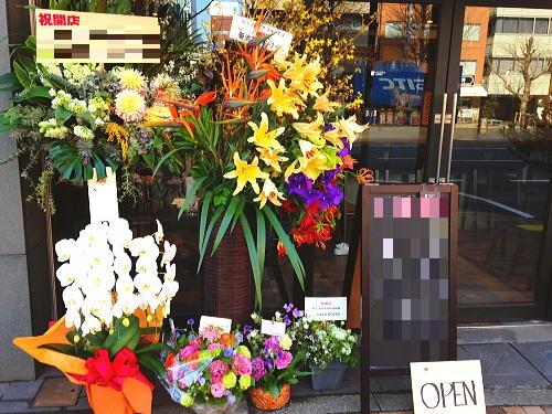 喫茶店開店祝い花