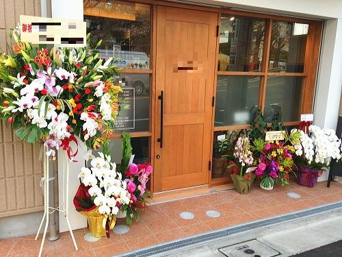 ヘアーサロン開店祝い花