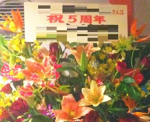 周年記念の花