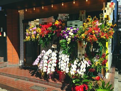 焼肉屋の開店祝い花