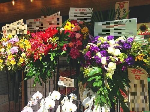 開店祝い花の相場