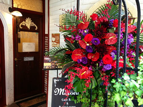 アンティークスタジオ「みのる」にお祝い花