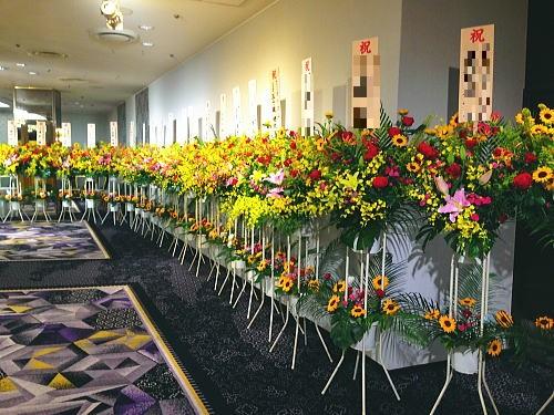 祝賀会のお祝い花