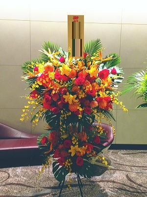 ニューオータニへスタンド花を贈る