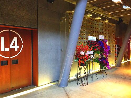 マイナビBLITZへのお祝い花