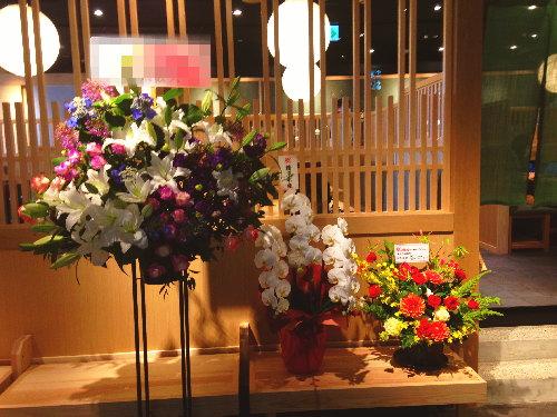 飲食店の営業再開祝い花